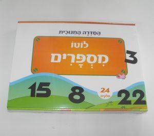 משחק לוטו מספרים