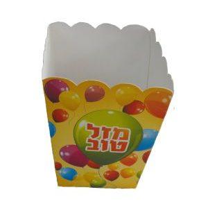 קופסה לממתקים מזל טוב