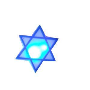 סיכה מגן דוד אור