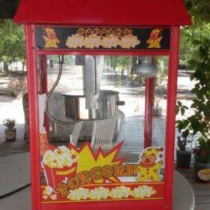 מכונת פופקורן-במבי הפתעות